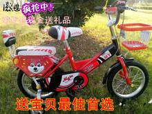 popular kids ride on toy