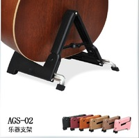 Free shipping/AROMA AGS-02 foldable Stand for all sizes guitars including classic, folk, jazz and electric guitars and bass