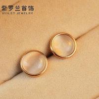 High quality - eye stud earring rose gold stud earring titanium 14k stud earring rose gold