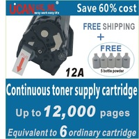 Free Shipping ! 12,000 Pages! lowest cost!  greenest!!   Compatible for Canon CRG 103 303 703  Toner Cartridge.