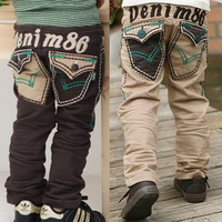 2014 limited seconds kill boys mid clothing male child casual long trousers autumn children's pants harem baby 100% cotton