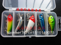 Fishing Lures Combination 5Pcs/Lot Domino Box Sabiki +Free Gift + Free Shipping