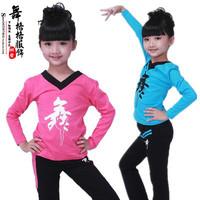 Child dance clothes female child autumn and winter long-sleeve leotard cotton set male Latin dance