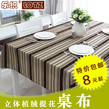 Fashion stripe printing flock print dining table cloth coffee table cloth gremial fabric tablecloth customize