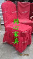 Chair cover chair cover dining chair cover red jacquard flat stripe chair cover