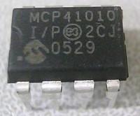 5 PCS MCP41010-I/P DIP-8 MCP41010 New Digital Potentiometer