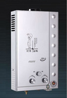 FREE SHIPPING NEW 10L GAS TANKLESS INSTANT HOT WATER HEATER LPG STAINLESS ,GOOD QUALITY