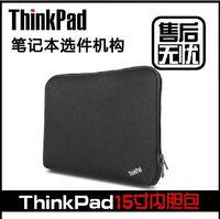 2014 original thinkpad x220 x200 e330 x301 sl300 t420 t430i e420 e40 t410 t400 sl410 sl40 e520 e525 t520 w520 liner bag sleeve