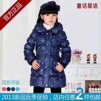 Child down coat female coat medium-long down child girl children's clothing liner thermal outerwear