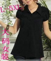 5xl 4xl bust 128cm 100kg 120cm Plus size clothing summer loose short-sleeve t-shirt blue dark grey black
