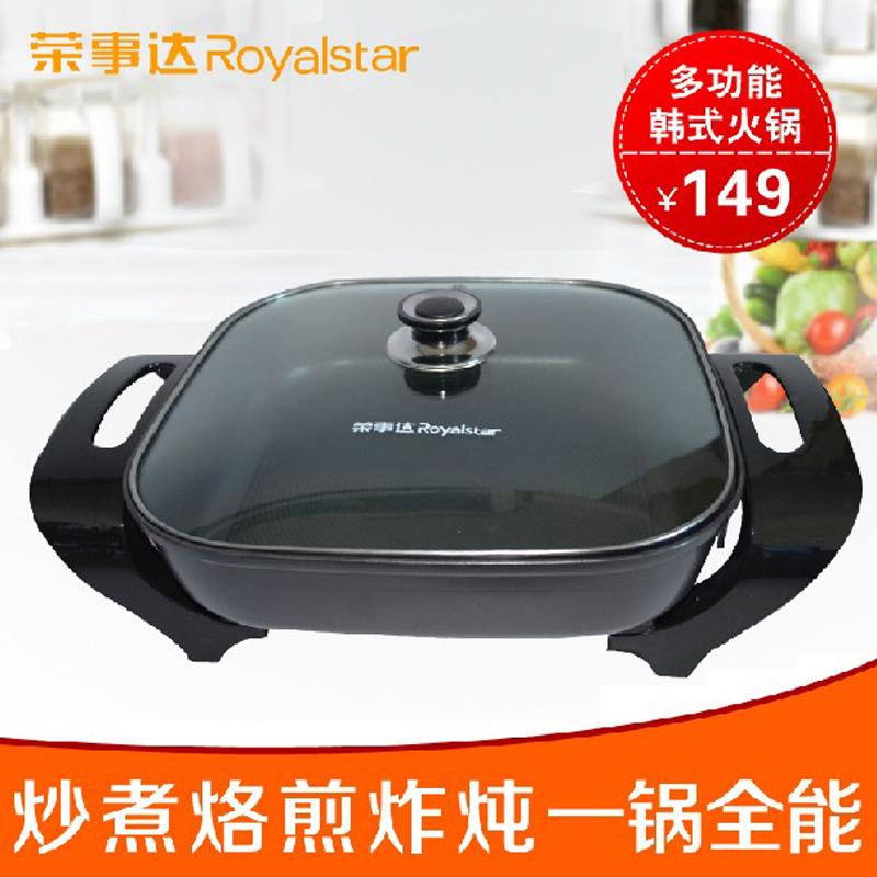 Rongshida Sk50a Cuisini Re Multifonctionnel Pot De