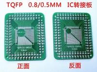 10pcs/lot QFP FQFP TQFP32 44 64 80 100 lqfp smd 0.5 0.8mm