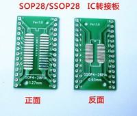 10pcs/lot Sop28 keysets s sop28 dip28 tssop28 smd dip adapter board