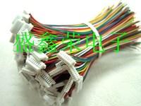 20pcs 1.0mm cable terminal line 1.0mm-8p cable line long 100mm single-head