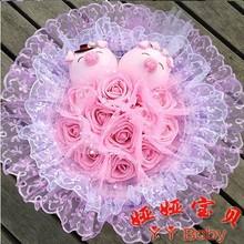 plush valentine price
