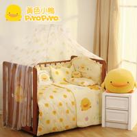 Yellow duck eggs baby bedding kit 31797