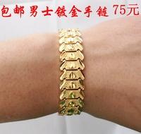 Male gold plated bracelet gold bracelet Men bracelet 24k