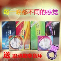 Silk condoler latex condom ultra-thin condom