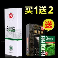 Pleasure more 3 condom lasting delay condoms tyranids thread interesting set