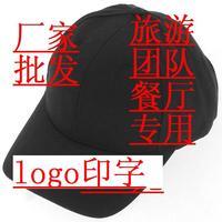 Hat male travel cap black baseball cap hat logo cap