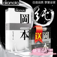 Okamoto condom okamoto skin series ultra-thin pure flavored 10 ok condom