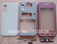 Pink,Mobile phone housing for samsung s5230 faceplates cover case+ keypad full spare parts,free shiping,in new condition