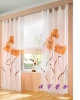 "Wholesale-German handmade inkjet curtains (59"" * 88"") 4 colors optional Free shipping 2pcs/lot"