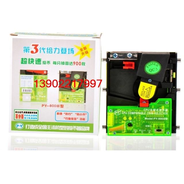 Large amusement machine three generations of 800 cpu coin game machine(China (Mainland))
