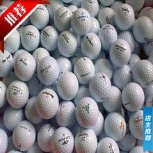 popular orange golf ball