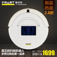 Fmart intelligent robot household ultra-thin automatic sweeping machine vacuum cleaner uv