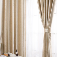 Curtain fabric stripe full beige shade linen beads curtains