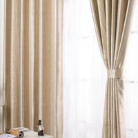 Curtain fabric stripe full beige shade linen beads curtains