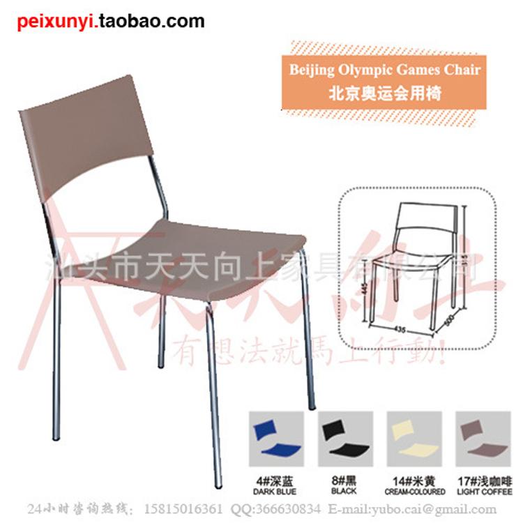 Groothandel bruiloftsreceptie stoelen kopen bruiloftsreceptie stoelen partijen uit china - Hedendaagse stoelen eetkamer ...