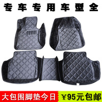Leather waterproof slip-resistant surrounded by large car mats carpet skoda