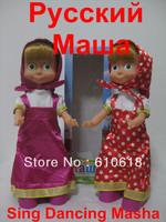 In Stock Russian Language Masha And Bear Singing Dancing Masha Toy Musical Doll Children Best Christmas Gift 1 Pcs
