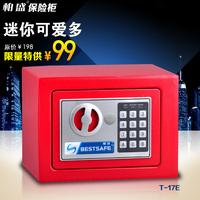 17e mini flat wall electronic home safe strongarmer safe