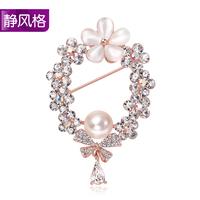 Garishness girl brooch crystal - eye big pearl austrian rhinestone quality accessories