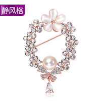 Garishness girl brooch crystal - eye big pearl austrian rhinestone quality accessories