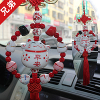 Lucky cat hanging car pendant lucky cat car accessories exhaust pipe car hangings