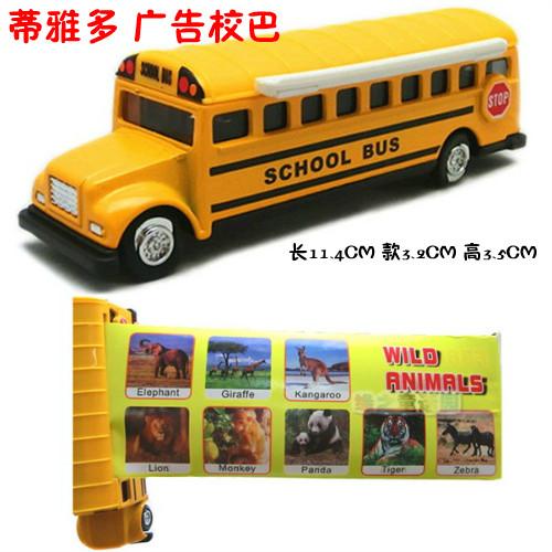 4 school bus side door WARRIOR schoolbus alloy toy car model(China (Mainland))