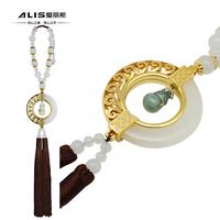 Alice car pendant lansdowne 925 pure silver jade setting jade hangings gourd