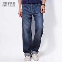 Autumn men's clothing loose straight jeans male plus size plus size elastic trousers