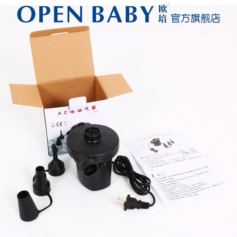 Baby swimming pool inflatable pump electric air pump vacuum bag submersible pump(China (Mainland))