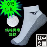Summer mesh sock ultra-thin male  summer male sock slippers 100% sports  cotton  10 double male socks