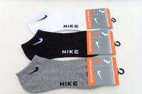 Double 10 Men sports socks spring and autumn short sock slippers 100% cotton socks moisture wicking