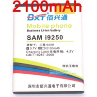 2100 mAh FOR Samsung Galaxy Nexus Prime GT i9250 Battery EB-L1F2HBU EB-L1F2HVU