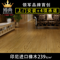 Floor oak pure solid wood flooring antique natural wood floor of wood logs 18mm big