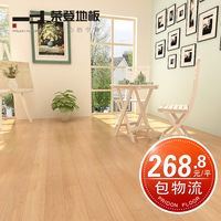 Natural natural solid wood flooring birch wood all solid wood bag