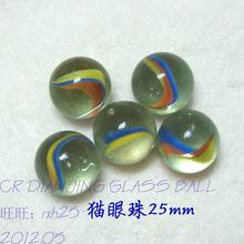 Flor mármores 25 milímetros bola de vidro cat -eye beadier qiziwan mármores vaso de flor decoração tanque de peixes(China (Mainland))