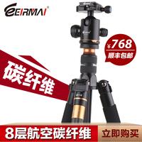 Free Shipping Eirmai professional slr camera tripod carbon fiber tripod set monopod